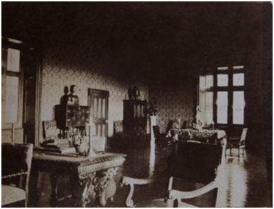 Salle d'honneur